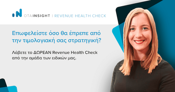GR-LP-health-check